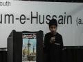 Hussain Day - Tilawat by Wasi Malik- Arabic
