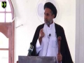 [Friday Sermon] 20 January 2017 | H.I Haider Naqvi - Masjid Yasrab Karachi - Urdu