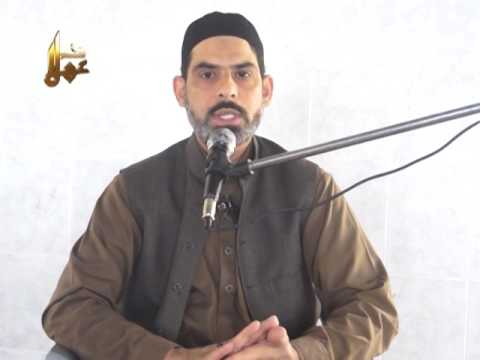 [Sunday Lecture]Maulana Mubashir Zaidi | 1رحمت الہی کا حصول آیا ت و روایات کی روشنی می
