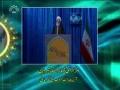 [27 January 2017] Tehran Friday Prayers | آیت اللہ موحدی کرمانی - Urdu