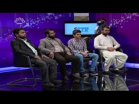 [Open Talk] Toheed Ki Khasosiyat  | توحید کی خصوصیات - Urdu
