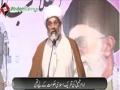 امام خمینیؒ کی تحریک اسلامی حکومت کےلیے تھی | Urdu