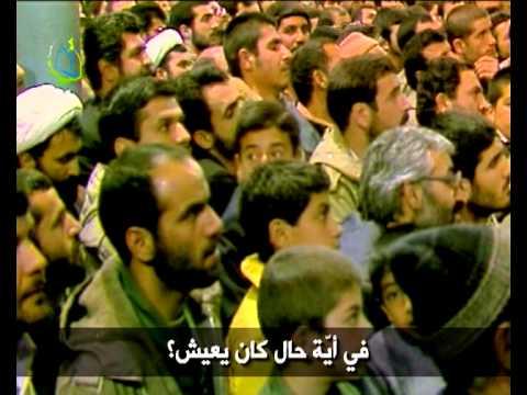 روح الله - زهد علي عليه السلام - Farsi sub Arabic