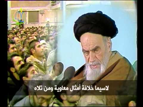 روح الله - کلیب حیاة امير المومنين عليه السلام - Farsi sub Arabic