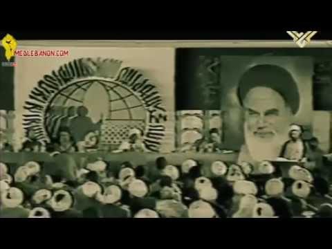 عمامة المجد | وثائقي الشيخ راغب حرب - الحلقة الاولى 01 - Arabic