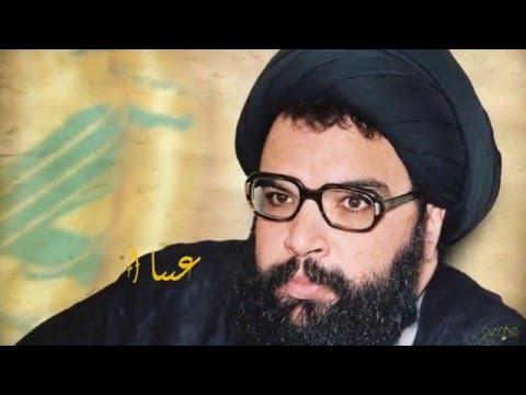 [Nasheed] - القائد الامين | السيد عباس الموسوي - Arabic