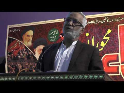 عزاداری مقاصد اور ذراٰئع مقرر انجنیئر حسین موسوی - Urdu