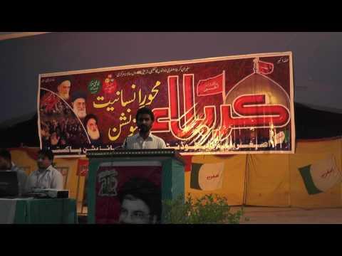ھے وقت کی ضرورت مھدی امام آئیں - Urdu