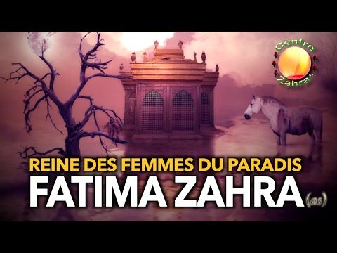 Martyre de Seyeda Fatima Zahra (P) par Seyed Ali Khamenei - Farsi sub French