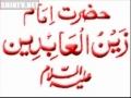 Duaa 20 الصحيفہ السجاديہ His Supplication on Noble Moral Traits - ARABIC