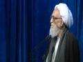[24 February 2017] Tehran Friday Prayers -  آیت اللہ موحدی کرمانی  | - Urdu
