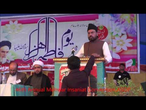[ASO\\'s 46th Convention 2017] Topic: Karbala Islahi Tahreek | Muhtaram Abdullah Mutahri Sahab - Sindhi