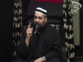 [Short Clip] Who will be Nabi Musa (a.s) neighbour in Jannat Syed Asad Jaffri - English