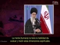 Jamenei. Ahlul Bayt No Podemos Vivir Como Ellos, Pero Podemos Ayudarlos - Spanish