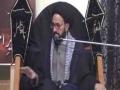 [Majlis] - H.I. Sadiq Raza Taqvi | Topic : Insaan ki Rohani Zindagi -02-01-2017 - Urdu