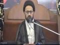 [Majlis] - H.I. Sadiq Raza Taqvi | Topic : جہنم میں لے جانے والی تین صفات - January-24- 2017- Ur