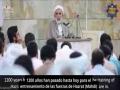 Agha Mahdi Taeb. La formación de las Fuerzas del Imam Mahdi (P).