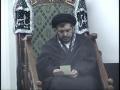 Do we have a Purpose - Maulana Sartaj Zaidi - Urdu
