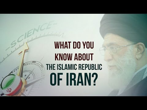 What do you know about the Islamic Republic of Iran? | Leader of the Muslim Ummah | Farsi sub English