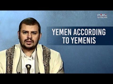 Yemen According To Yemenis | Abdul Malik al-Houthi | Arabic sub English