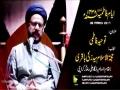 [ Majlis-E-Aza ] Ayyame Fatimiyya 2017 | Topic: Toheed e Fatime sa. | H.I Moulana Zaki Baqri  - Urdu
