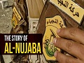 The Story of al-Nujaba | The Resistance Continues! | Arabic sub English