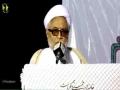 [Bedari Millat Seminar] 22nd Barsi Shaheed Dr. muhammad ali naqvi   Speech : H.I Moulana Mirza Yousuf - 1438/2017 - Urdu