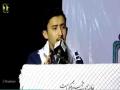 [Bedari Millat Seminar] 22nd Barsi Shaheed Dr. muhammad ali naqvi   Tarana : Br. Ahmed Nasri - 1438/2017 - Urdu