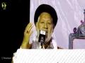 [Bedari Millat Seminar] 22nd Barsi Shaheed Dr. muhammad ali naqvi  Speech : H.I Moulana Shabir Bukhari -1438/2017 - Urdu