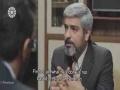 [96] [Drama Serial] Kemiya سریال کیمیا - Farsi sub English