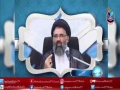 [ Kalam e Ustad - کلام استاد ] Topic: Maslehat - | Bethat Educational TV Channel - Urdu