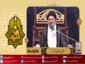 [ Kalam e Ustad - کلام استاد ] Topic: Haqiqat e Fatima sa. | Bethat Educational TV Channel - Urdu