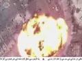[17 March 2017] شام میں امریکا کے وحشیانہ ہوائی حملے - Urdu