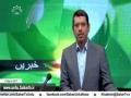 [17 March 2017] سعودی حکام کے ایران مخالف بیانات کا سخت جواب - Urdu