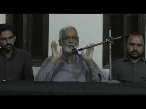 اسلام اور کثرت  وجودی( پلوئرزم)- اردو انجنیئر سید حسین موسوی - Ur