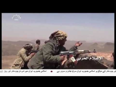 [19 March 2017] سعودی مراک پر یمن کے میزائلی حملے- Urdu
