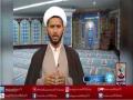 [ Ahkam e Ebadat - احکام عِبادات ] Topic: Gusal ki kismain . غسل کی قسمیں - Urdu