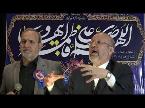 [International Conference] Ettehaad-e-Ummat Seerat-e-Zahra (s) ki Roshni Me - Agha-e-Manouchehr Muttaki