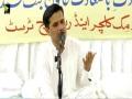 [ Jashan-e-Wiladat-e-Khatoon-e-Jannat ] Manqabat : Br. Zeeshan Haider | 1438/2017 - Urdu