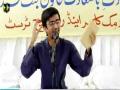 [ Jashan-e-Wiladat-e-Khatoon-e-Jannat ] Manqabat : Br. Muslim Raza Mehdavi | 1438/2017 - Urdu