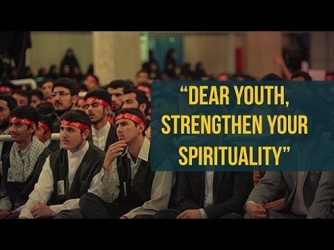 Dear Youth, Strengthen Your Spirituality | Rajab message by Imam Khamenei | Farsi sub English
