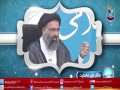 [ Kalam e Ustad - کلام استاد ] Topic: مالک اور ملکیت | Bethat TV - Urdu