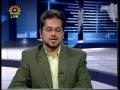 Political Analysis - Zavia-e-Nigah - 13 Feb 2009 - Urdu