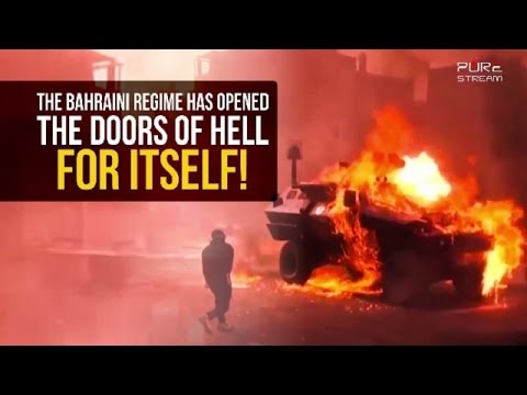 The Bahraini Regime Has Opened The Doors Of Hell For Itself | Sayyid Hashim al-Haidari | Arabic sub English