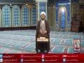 [ Ahkam e Ebadat - احکام عِبادات ] Topic: پانی کے احکام - Urdu