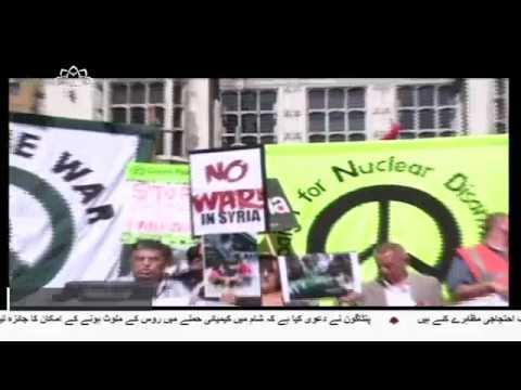 [08 April 2017] شام پر حملے کے خلاف امریکا کے مختلف شہروں میں مظاہرے  - Urdu