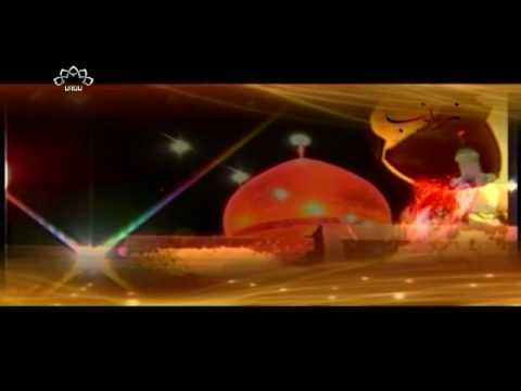 [ Misbah ul Huda  ]  مصباح الہدی حضرت زینبؑ کی سوانح حیات ؑ | SaharTv - Urdu