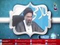 [ Kalam e Ustad - کلام استاد ] Topic: Ehad e Rabubiyat - عہدِ ربوبیت | Bethat TV - Urdu