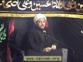 Lessons of Freedom - H.I. Hayder Shirazi - Majlis 4 - English