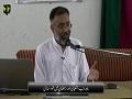 ماہِ رجب، شعبان اور رمضان میں خود سازی   Urdu